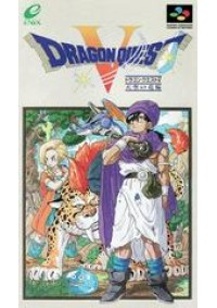 Dragon Quest V (Japonais) / Super Famicom