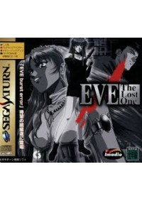 Eve The Lost One ( Version Japonaise ) / Sega Saturn