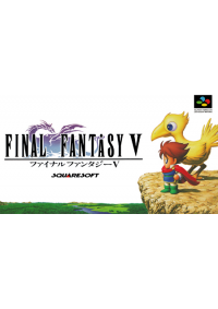 Final fantasy V (Japonais) / SFC