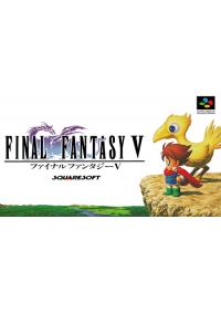 Final fantasy V/SFC