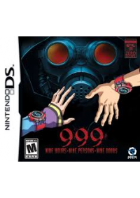 999/DS