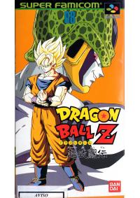 Dragon Ball Z Super Butoden (SHVC-Z2 Japonais) / SFC