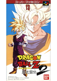 Dragon Ball Z Super Butoden 2 (SHVC-EF Japonais) / SFC