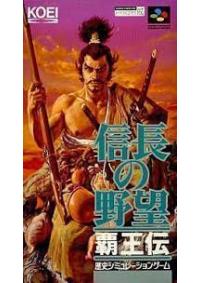 Nobunaga No Yabou (Japonais SHVC-IZ) / SFC