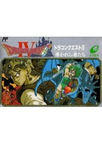 Dragon Quest IV/Famicom
