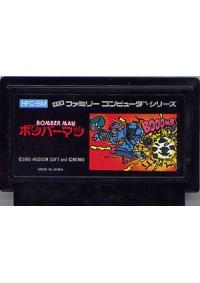 Bomberman / Famicom