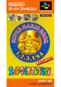 Super Mario Collection (Super Mario All-Stars Japonais - SHVC-4M)/SFC