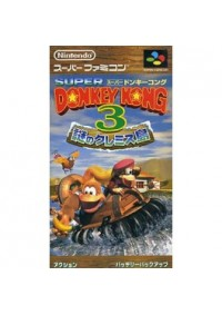 Donkey Kong Country 3 Dixie Kong's Double Trouble (SHVC-A3CJ-JPN) /SFC