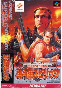 Contra Spirits Contra III The Alien Wars (Japonais) / SFC