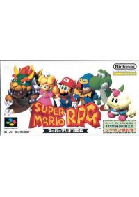 Super Mario RPG (SHVC-ARWJ-JPN) / SFC