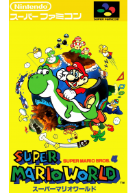 Super Mario World (SHVC-MW) / SFC