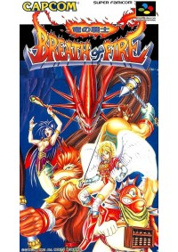 Breath of Fire (Japonais) / SFC