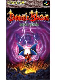 Demon's Blazon Demon's Crest ( JAPONAISE )/SFC