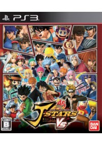 J-Stars Victory VS/PS3