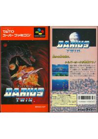 Darius Twin (Japonais) / SFC
