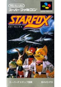 StarFox (Japonais SHVC-FO) / SFC