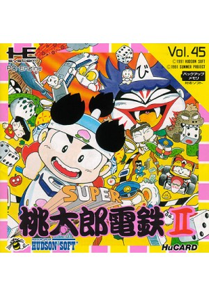 Super Momotestu II (Japonaise) / PC Engine