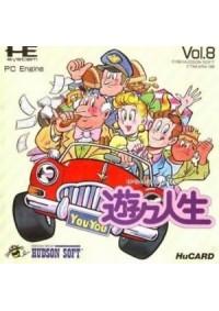 Victory Life Yuyu Jinsei Vol. 8 (Japonaise) / PC Engine