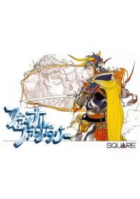 Final Fantasy/Famicom