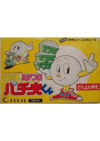 Pachio-kun 2 JAPONAIS /Famicom