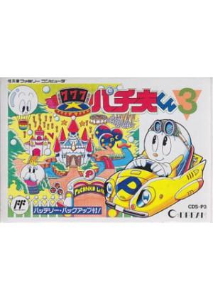 Pachio-kun 3 JAPONAIS /Famicom