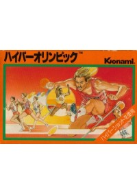 Hyper Olympic (Track and Field) JAPONAISE /Famicom