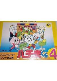 Pachio-kun 4 JAPONAIS /Famicom