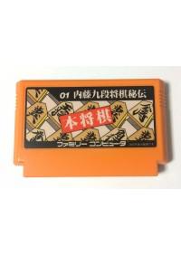 Hon Shogi JAPONAIS /Famicom