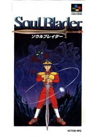 Soul Blader (Japonais SHVC-SO) / SFC