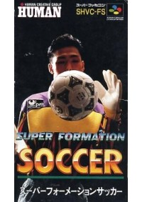 Super Formation Soccer (Japonais SHVC-FS) / SFC