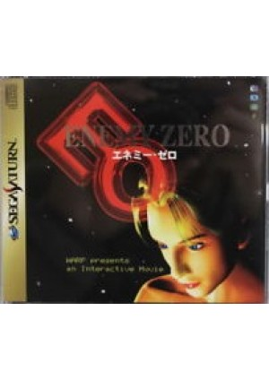 Enemy Zero (Jap) / Sega Saturn