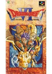 Dragon Quest VI / Super Famicom