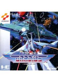 Gradius (Japonaise) / PC Engine