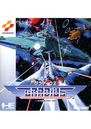 Gradius (Japonaise) / PC Engine