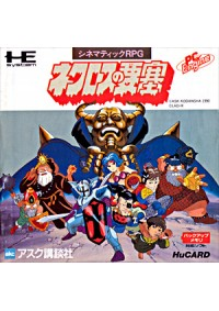 Necros No Yosai (Japonaise) / PC Engine