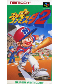 Super Famista 2 (Japonais SHVC-FI) / SFC