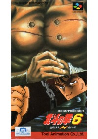 Hokuto no Ken 6 (Fist of the North Star / japonais) / SFC