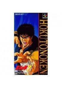 Hokuto no Ken 7 (Fist of the North Star (Japonais) / SFC