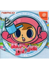 Mr. Driller (Japonais) / Dreamcast
