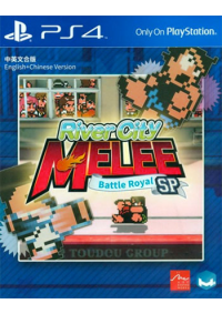 River City Melee Battle Royal Special/PS4