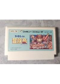 Adventure Island / Famicom