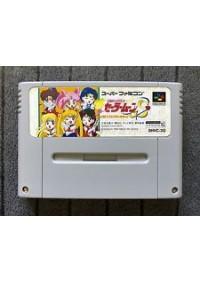 Bishoujo Senshi Sailor Moon S SHVC-3Q (Japonaise) / SFC