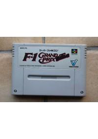 F1 Grand Prix (Japonais) / SFC