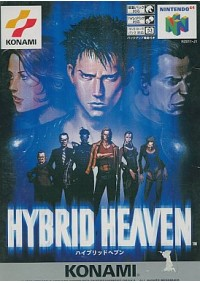 Hybrid Heaven (Japonais) / N64