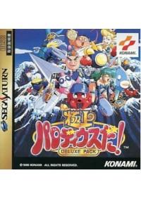 Gokujo Parodius Da! Deluxe Pack (Japonais) / Saturn