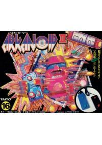 Arkanoid II / Famicom