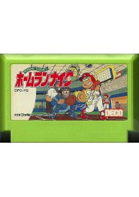 Home Run Nighter Pennant League!!/Famicom