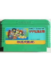 GeGeGe No Kitaro Youkai Dai Makyou JAPONAIS/Famicom