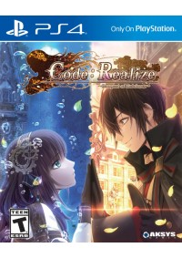 Code Realize Bouquet Of Rainbows/PS4