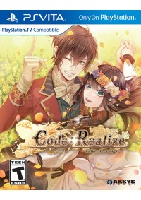 Code Realize Future Blessings/PS Vita